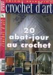 Абажуры Crochet d'art (abazurai) .