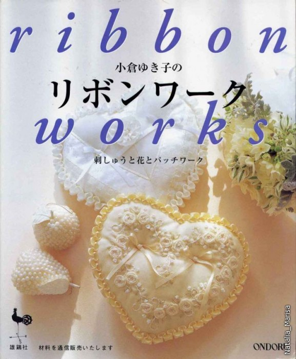 ribbon works magazine