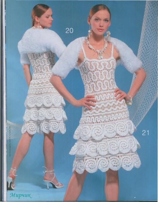 Белое платье на бретелях