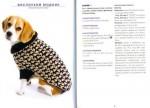 Книга : Вяжем для собачек и кошек (спицы).  Размещено с помощью приложения.  Я - фотограф.  Одежда для собак и кошек...