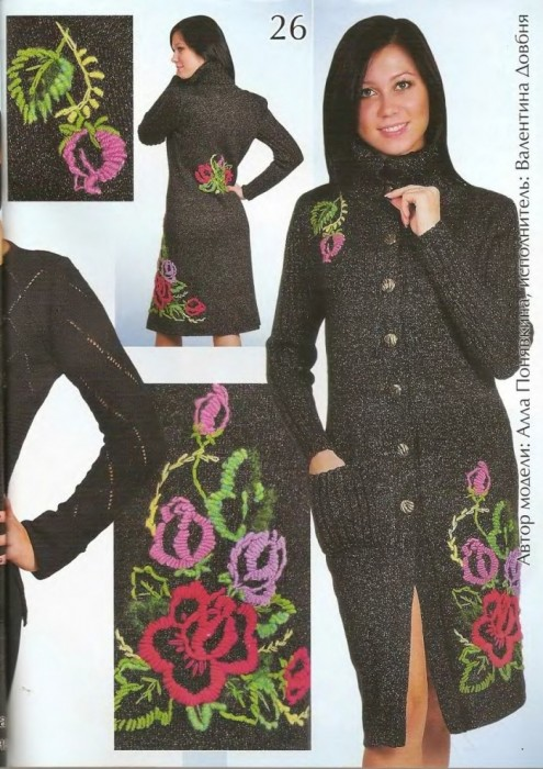 Трикотажное пальто с вышивкой 74