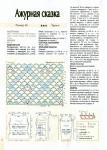 Вязание нарядных кофточек (40 фотокарточки)