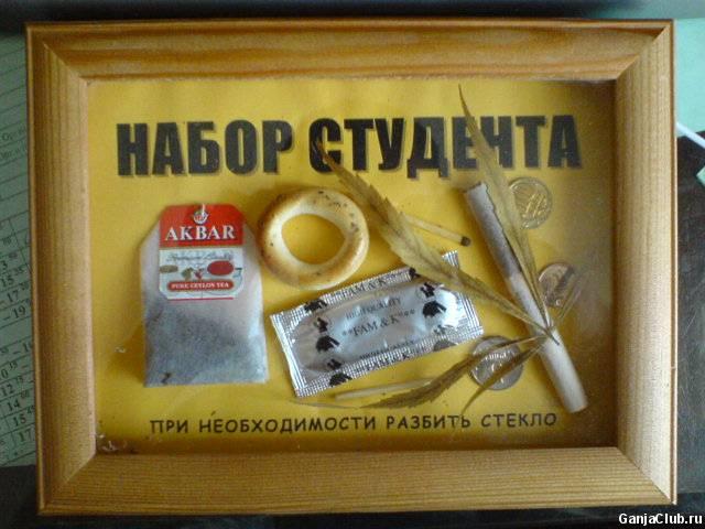 Фото на тему Прикольная инфа в контакте.