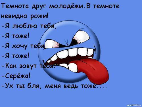http://img1.liveinternet.ru/images/foto/b/3/12/2062012/f_12169818.jpg