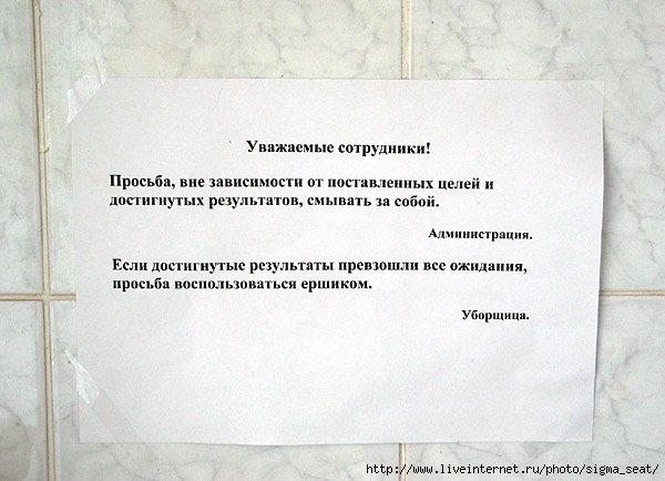 http://img1.liveinternet.ru/images/foto/b/3/140/1783140/f_17063842.jpg