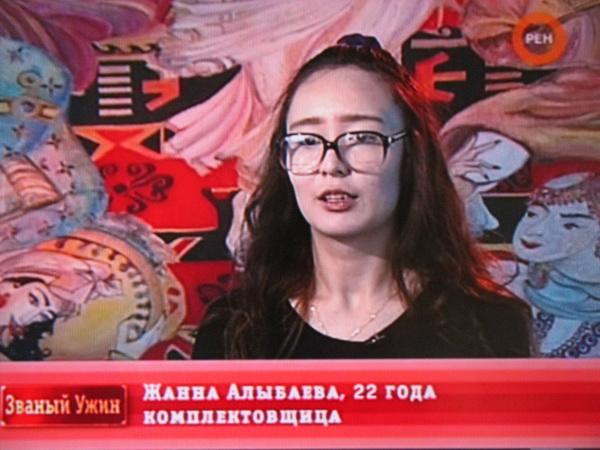 golaya-zhanayim-alibaeva