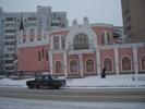 [+] Увеличить - Автоинструктор Мытищи Театр Огниво