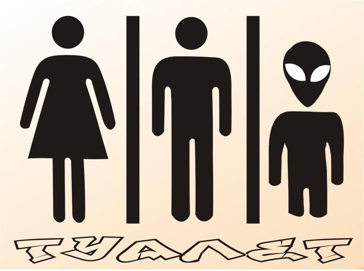 туалет/Ж/М/НЛО : LiveInternet - Российский Сервис Онлайн-Дневников