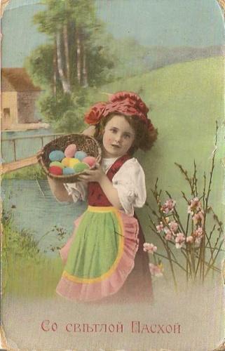 Старые открытки фото.