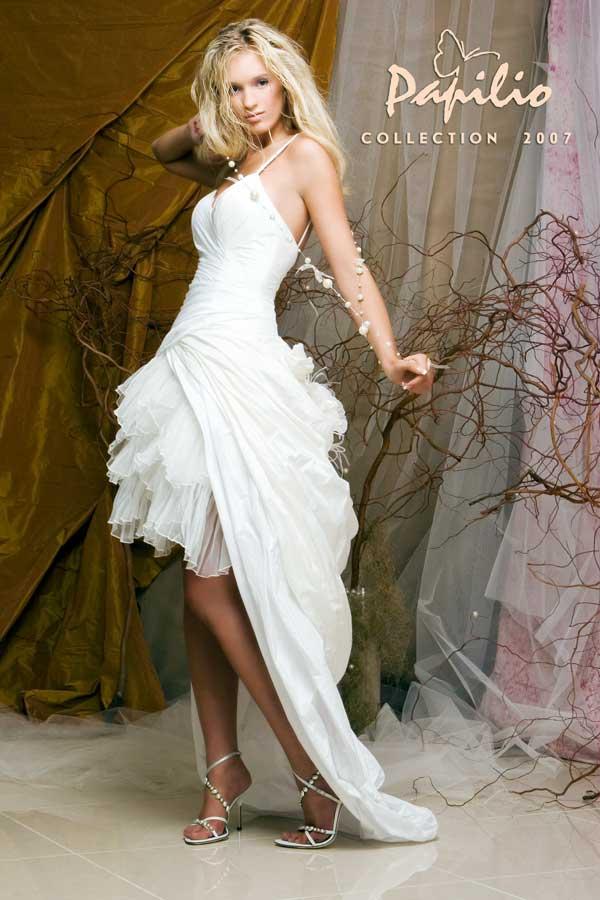 Продам отличное свадебное платье!