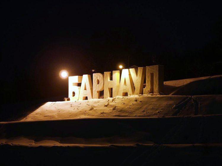 Барнаул: все начиналось с серебра