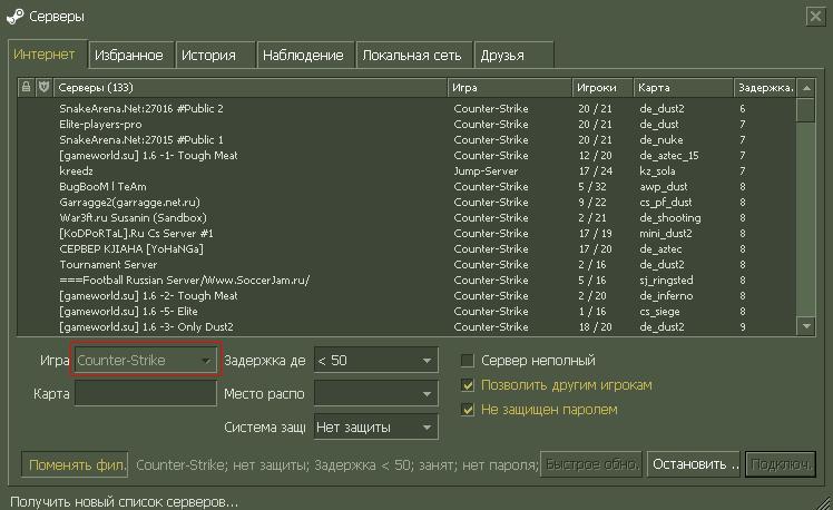 Патч позволяющий осуществлять поиск серверов CS 1.6 прямо из игры
