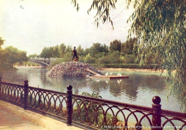 Парк им. Чкалова