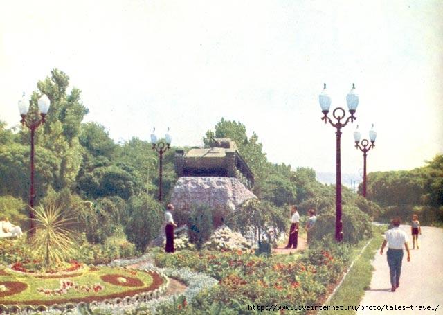 Памятник генералу Пушкину