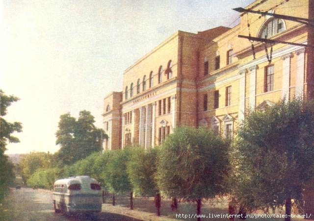 Днепропетровский Государственный университет