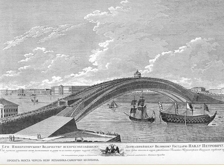 мост кулибин