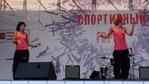 Посмотреть все фотографии серии 2010-06-26Спортивный город от Ru-tv, DFM и МСЦ
