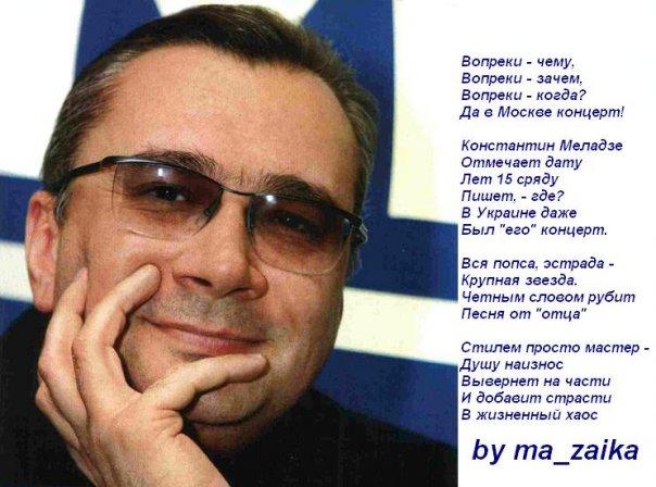 http://img1.liveinternet.ru/images/foto/b/3/451/2712451/f_16491323.jpg