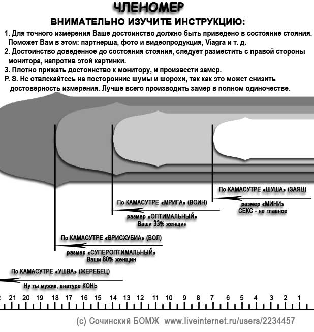 http://img1.liveinternet.ru/images/foto/b/3/457/2234457/f_12261398.jpg