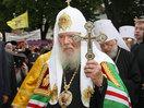 Посмотреть все фотографии серии Каким мы запомнили Алексея II