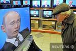 Посмотреть все фотографии серии Прямой эфир с Путиным