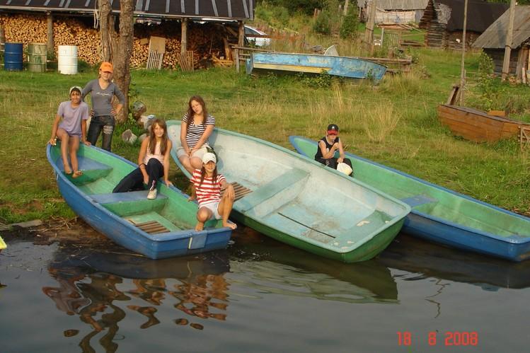 группа зодчие лодка