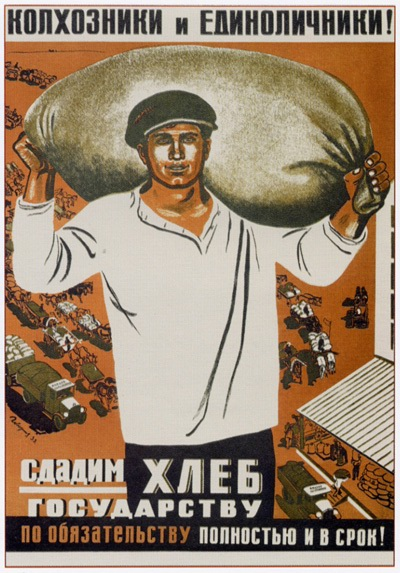 Soviet Bread Poster