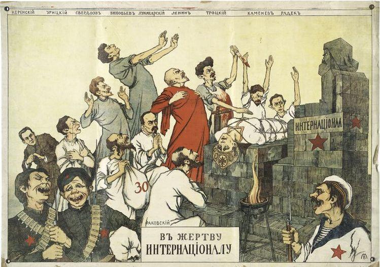 Глава Синодального отдела призвал верующих молиться об уничтожении мумии Ульянова-Ленина - Страница 5 F_18059376