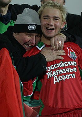 россия футбол расписание