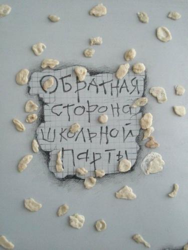 http://img1.liveinternet.ru/images/foto/b/3/639/2213639/f_12453310.jpg