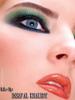 Вот мы и рассмотрели макияж для голубых глаз поэтапно.