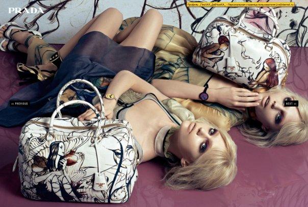 Женская сумка - воплощение шарма, привычек, характера.