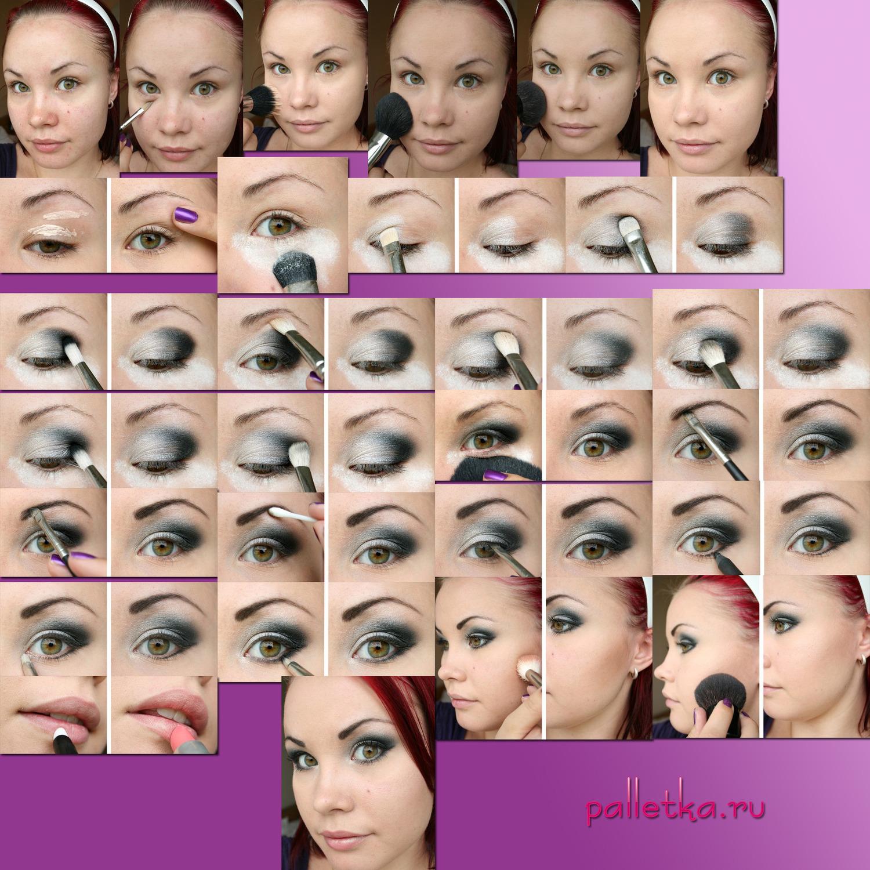 Фото с макияжем последовательность