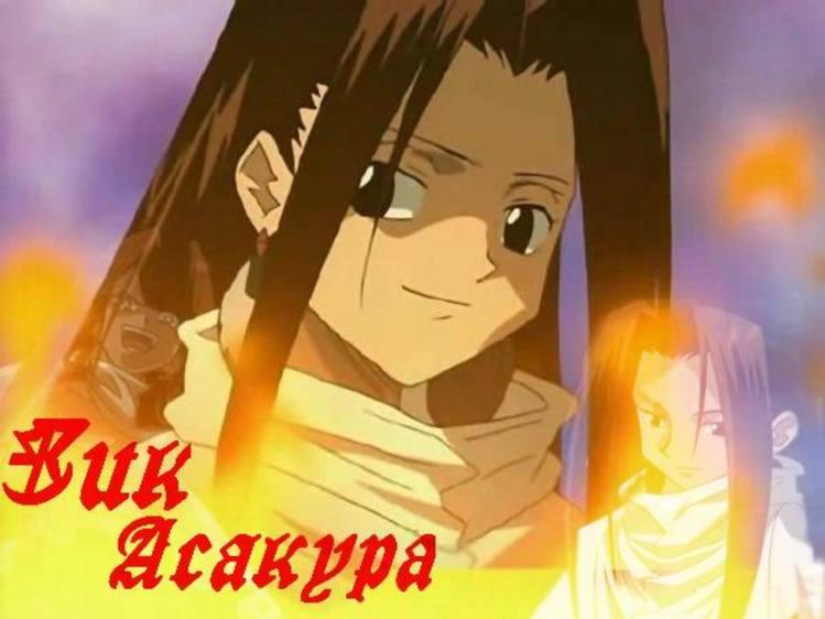 Фото на тему Фанфики аниме шаман кинг про анну и зика.