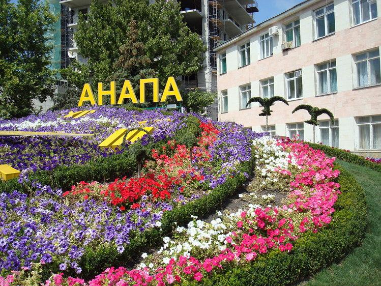 На сегодняшний день город-курорт Анапа является одним из самых популярных.