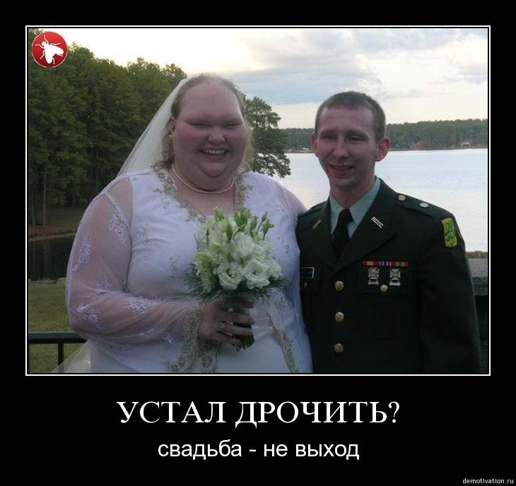 Самые красивые девушки - это дочери генералов!