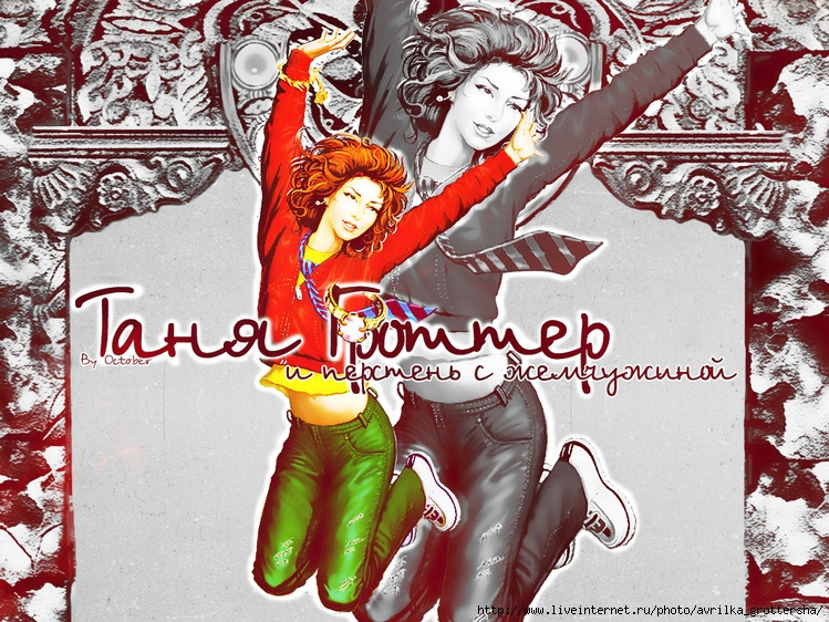 http://img1.liveinternet.ru/images/foto/b/3/877/2829877/f_16957843.jpg