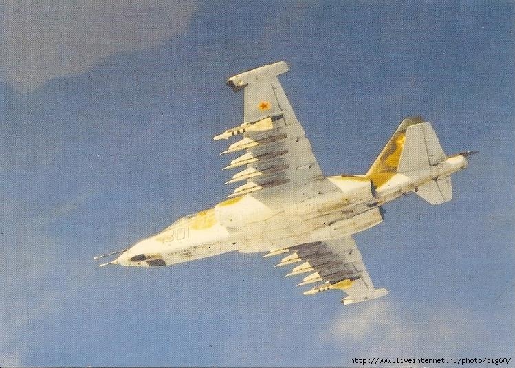 Фото галерея: ОКБ Сухого Су - 25 Грач (Su.