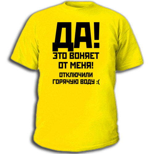 футболки с надписями в самаре.