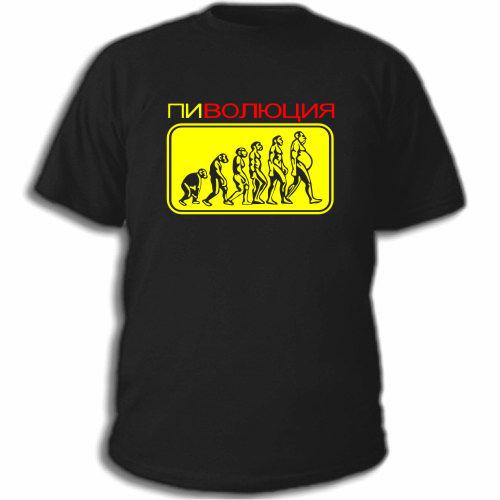 Майки с приколами, Где купить прикольные футболки, Где ... от того...