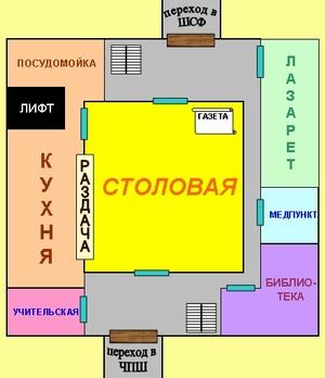 http://img1.liveinternet.ru/images/foto/b/3/923/1901923/f_11880676.jpg