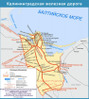 Калиниградская железная дорога.
