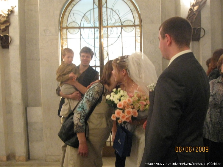 Поздравление на свадьбу от племянницы в стихах красивые 5