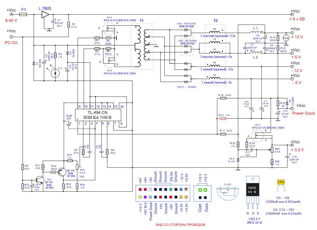 схема блока питания компьютера - Практическая схемотехника.