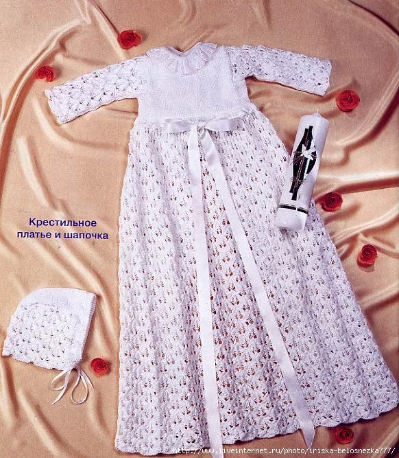 Крестильное платье белое