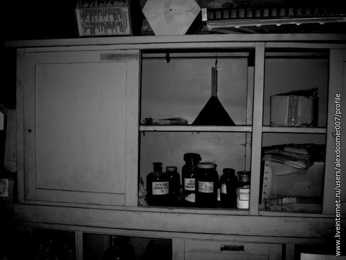 11. Мечта юного химика.