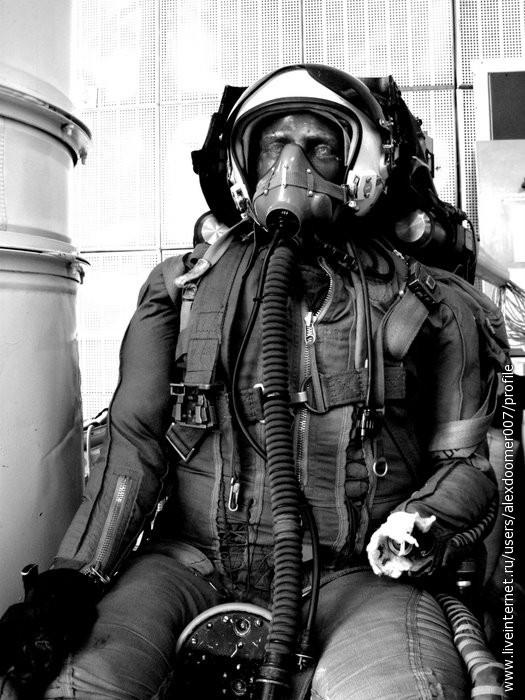 4.Пилот