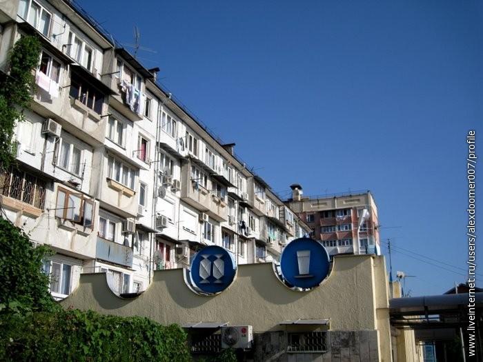 3.Магазин, типичный для советских времен