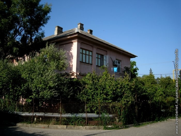 9.Дом)