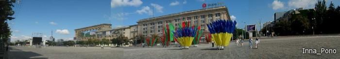 Харьков-23.08.2009. Панорама предпраздничной площади